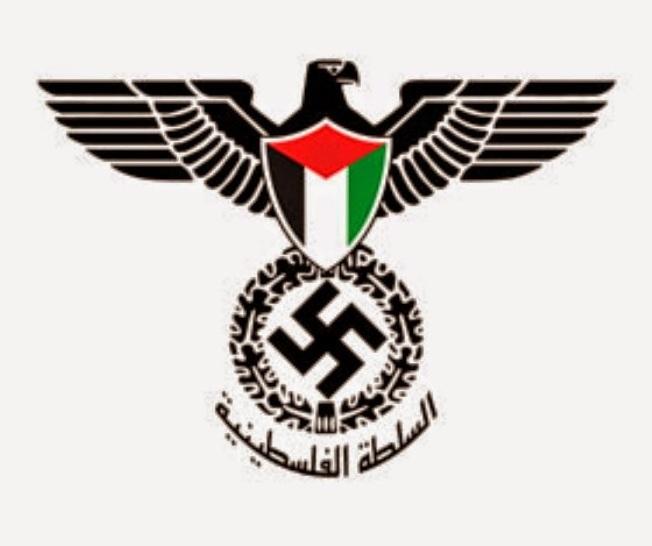 Nazi_PalestinianAuthority_Logo (1)