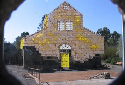 Katzrin synagogue reconstitution virtuelle